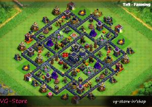 32 300x211 - حفظ منابع تاون 9