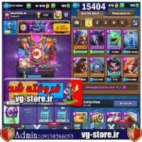 15404 1 200x200 - کلش رویال لول 11 کد 15404/فول کارت/کارت ها قوی/قیمت مناسب