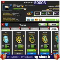 50003 200x200 - خرید اکانت کلش آف کلنز از وی جی استور