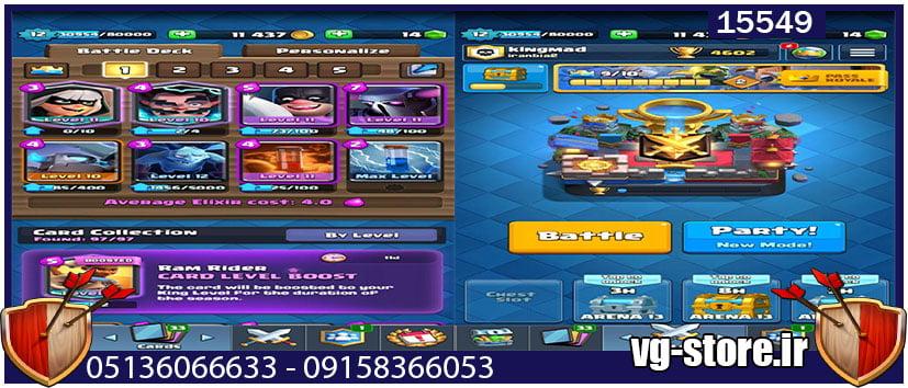 15549 - کلش رویال لول 12 کد 15549/فول کارت/دک قوی/فروش ویژه